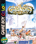 Grandia Parallel Trippers - Hudson