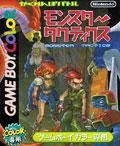 Monster Tactics (New) - Nintendo
