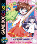 Card Captor Sakura Sports Day - MTO