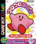 Koro Koro Kirby - Nintendo