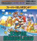 Super Mario Land  - Nintendo