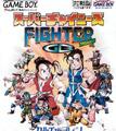 Super Chinese Fighter GB (New) - Culture Brain