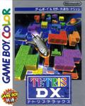 Tetris DX  - Nintendo