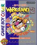 Warioland 2 - Nintendo