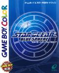 Star Ocean Blue Sphere - Enix