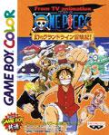 One Piece - Banpresto
