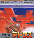 Tetris - Nintendo