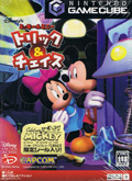 Mickey & Minnie Trick & Chase (New) - Capcom