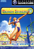 Beach Spikers - Sega