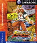 Dragon Drive D Masters Shot (New) (Sale) - Bandai