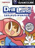 Mr Driller Drill Land (New) - Namco