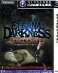 Eternal Darkness (New) - Nintendo