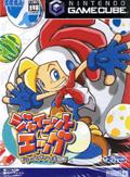 Billy Hatcher and the Giant Egg - Sega (Sonic Team)