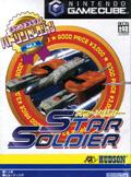 Star Soldier  - Hudson