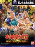 Kinnikuman II (New) (Preorder) title=