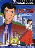 Lupin - Asmik Ace Entertainment