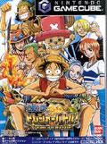 One Piece Treasure Battle (New) - Bandai
