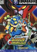 Rockman Exe Transmission  - Capcom