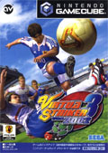Virtua Striker 3 Ver 2002 (New) - Sega