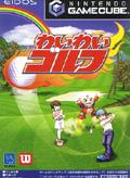 Wai Wai Golf title=