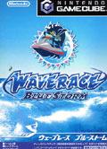 Wave Race Blue Storm (New) - Nintendo