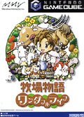 Bokujyo Monogatari (Harvest Moon) - Nintendo