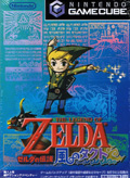 Legend of Zelda Takt of Wind - Nintendo