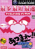 Made In Wario (New) - Nintendo