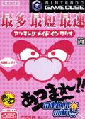 Made In Wario (New) - Nintendo