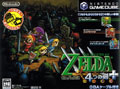 Zelda Four Swords (Game Only) title=