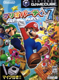 Mario Party 7 (New) - Nintendo