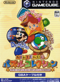 Nintendo Puzzle Collection (Game Only) title=