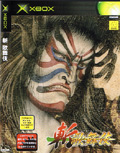 Zan Kabuki (New) - Genki