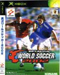 World Soccer 2002 - Konami