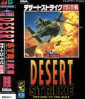 Desert Strike - Electronic Arts