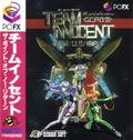 Team Innocent (New) - Hudson Soft
