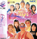 All Japan Womans Pro Wrestling Queen of Queens (New) - NEC