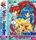 Voice Paradise - Kodansha