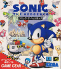 Sonic The Hedgehog (Cart Only) title=