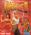 Bare Knuckle II - Sega
