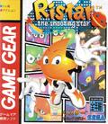 Ristar The Shooting Star - Sega