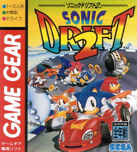 Sonic drift 2 from sega on game gear
