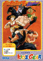 Virtua Fighter Mini (New) - Sega