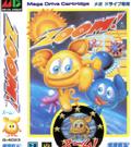 Zoom - Sega