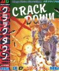 Crack Down - Sega