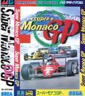 Super Monaco GP - Sega