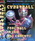 Cyberball - Sega