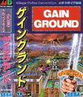 Gain Ground (Cart Only) - Sega