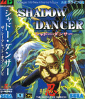 Shadow Dancer (New) - Sega