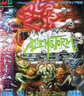 Alien Storm - Sega